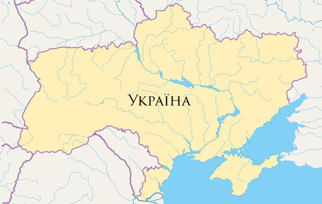Украинe